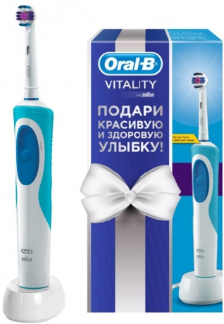 Braun D 12.513 ORAL-B Vitality 3D White Gift Limited Edition