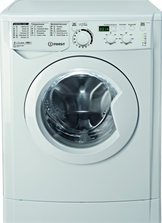 Indesit E2SD 1160B B UA