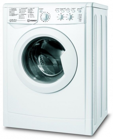 Indesit ESC 1160A C ECO UA