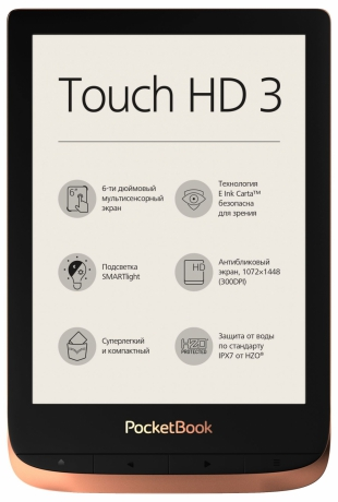 PocketBook 632 Touch HD3, Copper